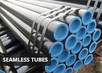seamless tube